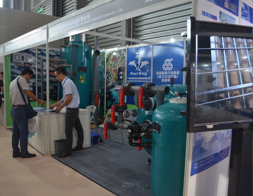 2016 Shanghai International Aquaculture EXPO