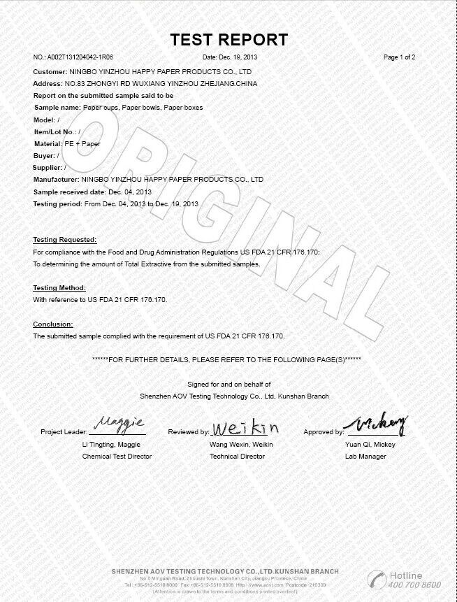 AOV Certificate - Ningbo Happypack Co., Ltd.