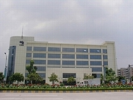 Key Project of Electrical Company ,Eastern District Zhongshan
