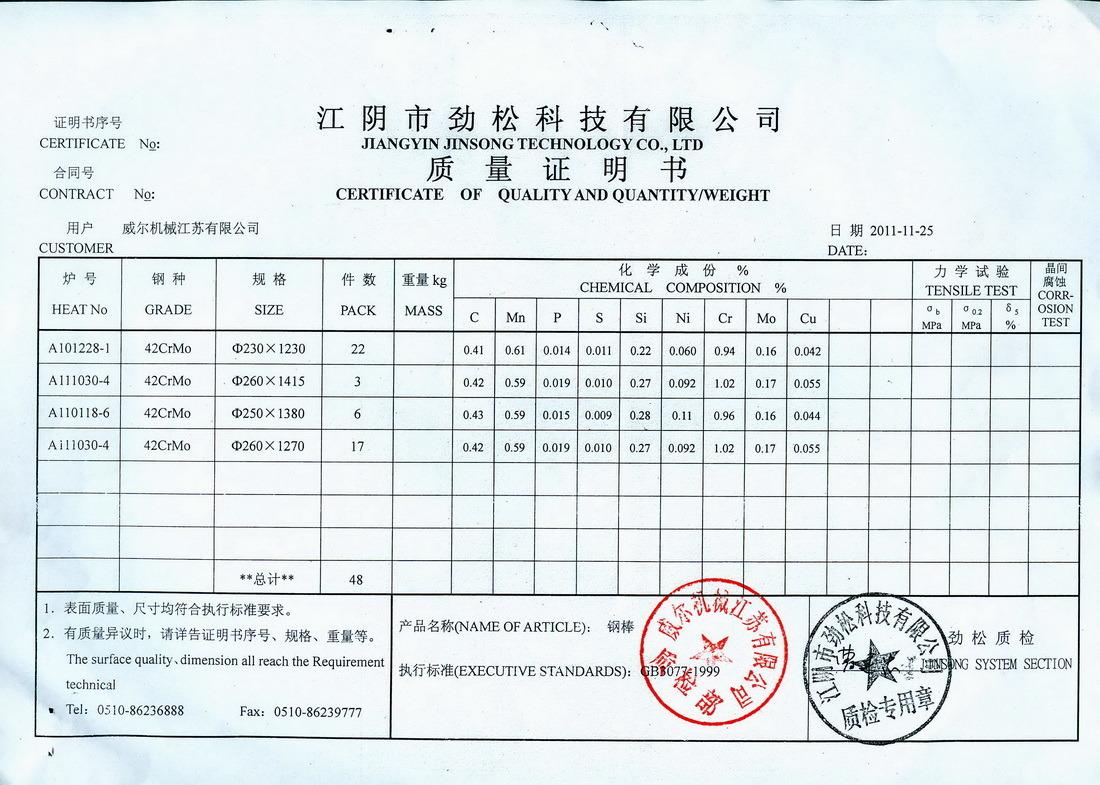 42crmo Round Bar Mill Certificate Jiangyin Landi Machinery Co Ltd