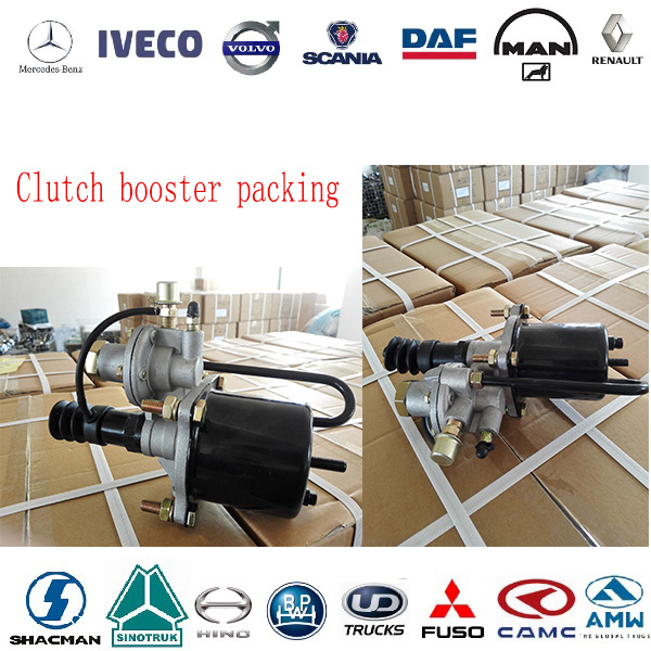 Brake booster packing