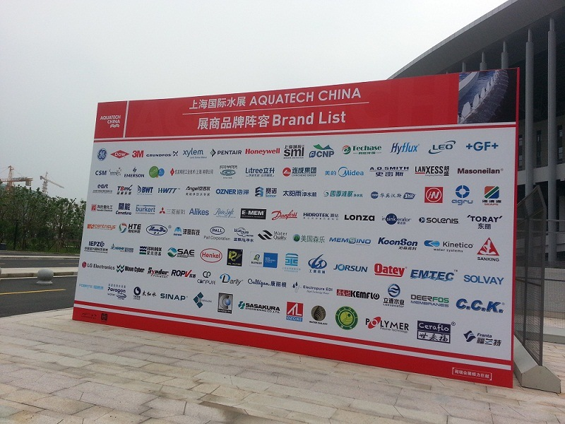 4th Flowex China Exhibition