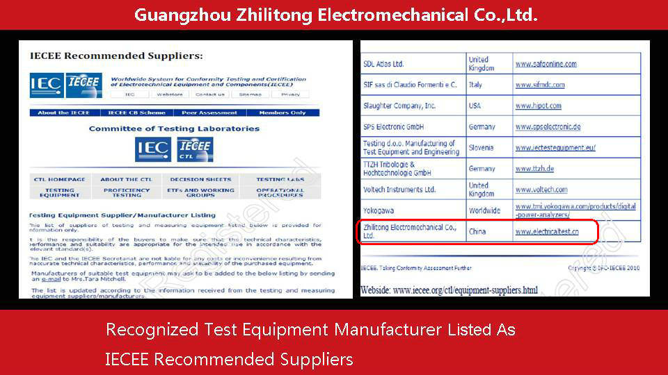 IECEE Recommended Test Equipment Supplier