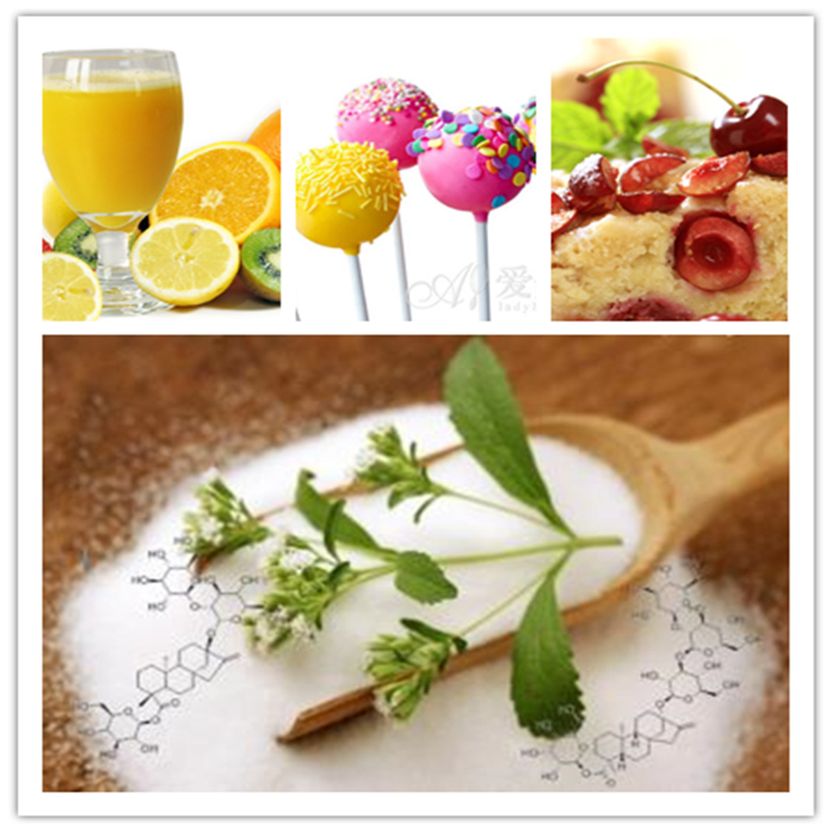 Food Additives Products