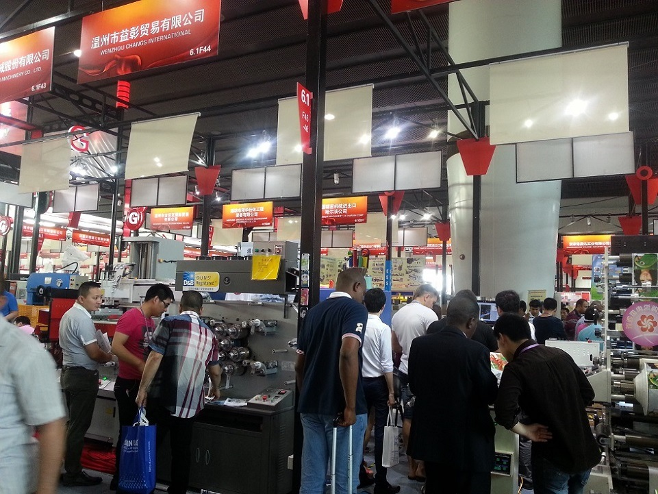 115th canton fair