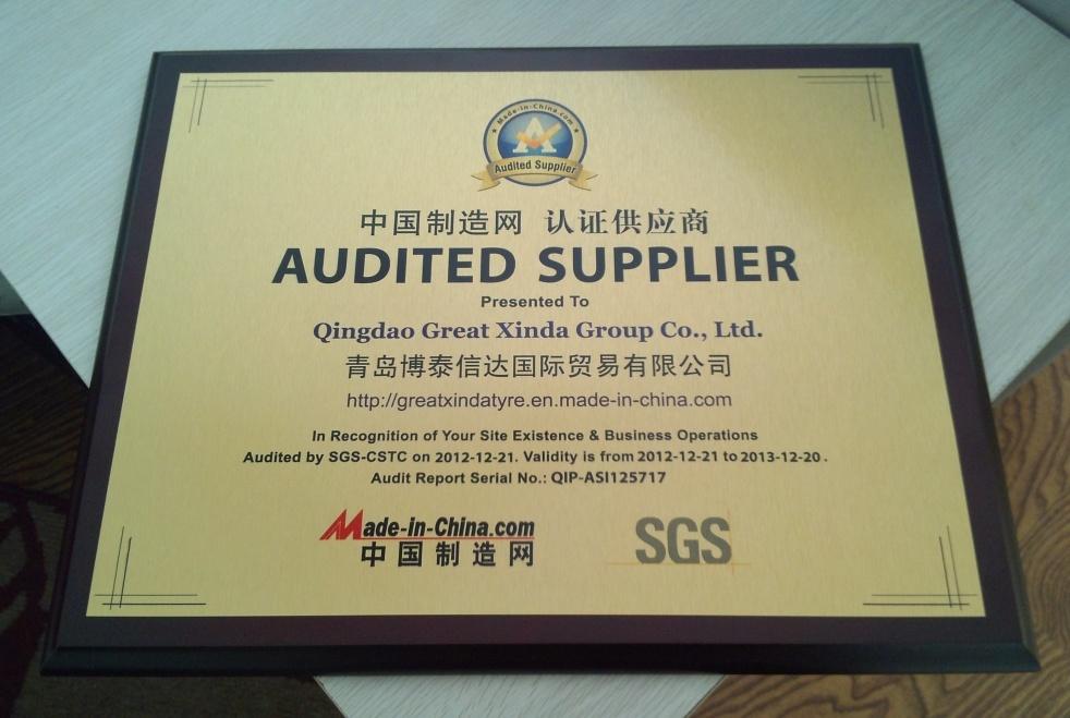 Sgs Certification Qingdao Great Xinda Group Co Ltd