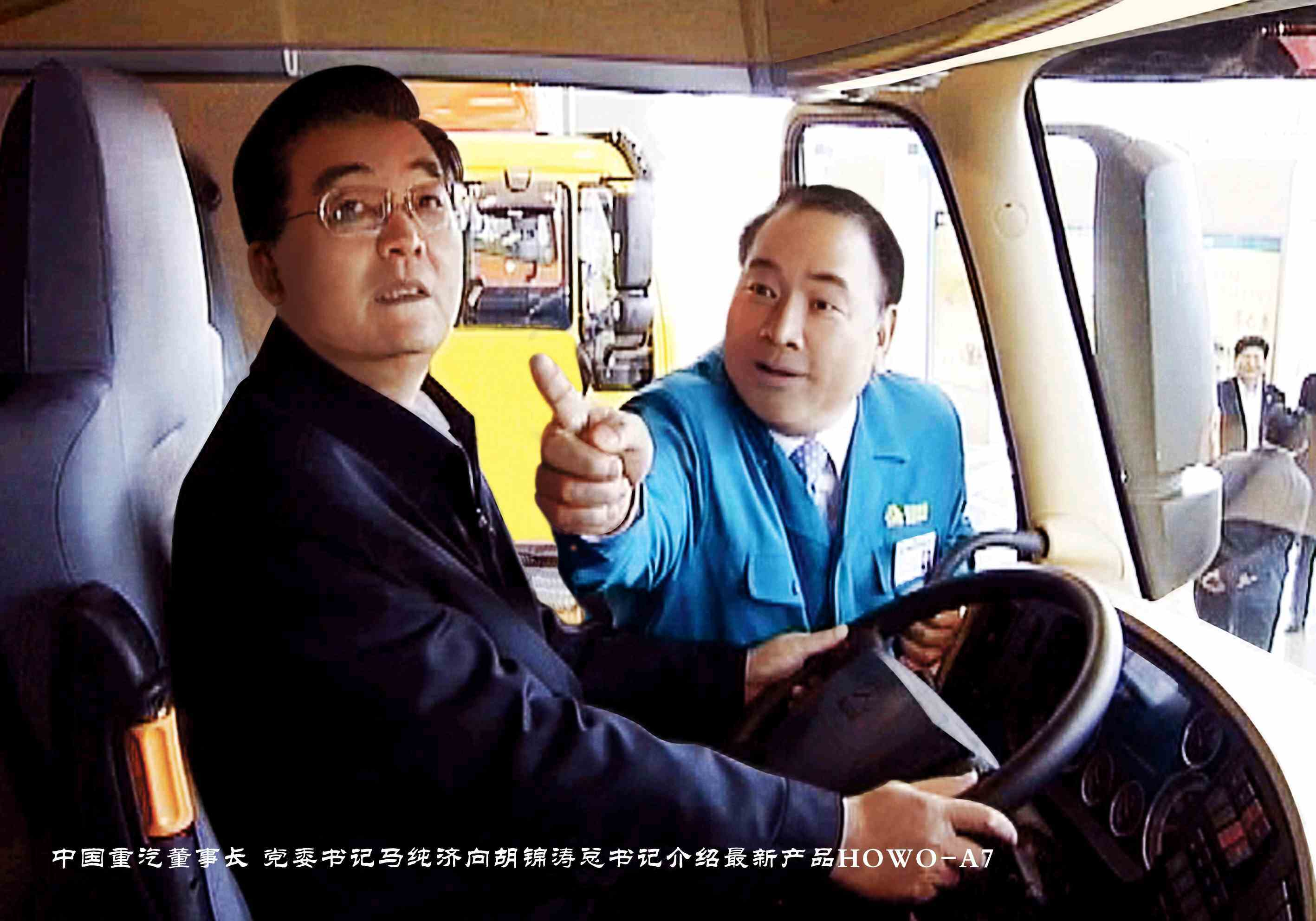 SINOTRUK president introduce new truck HOWO A7 to the State chairman Hujintao