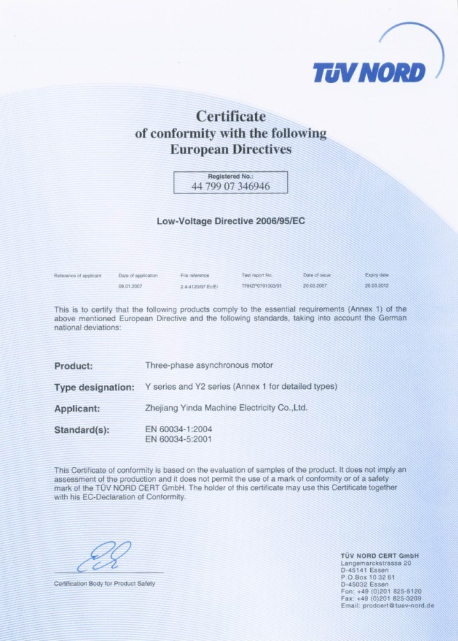CE Certificate of Three Phase Ac Motor