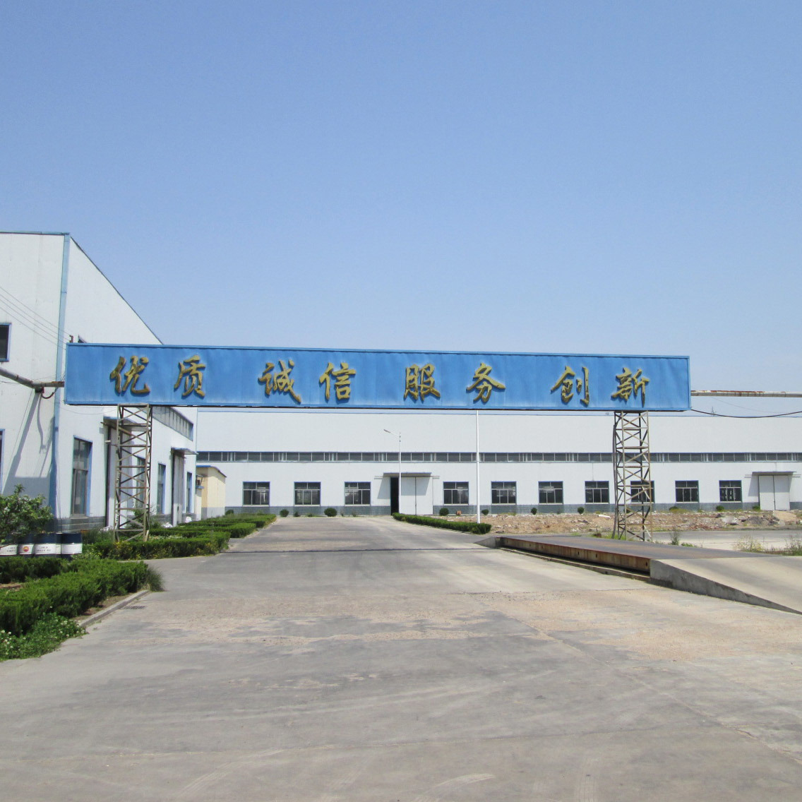 Factory 2