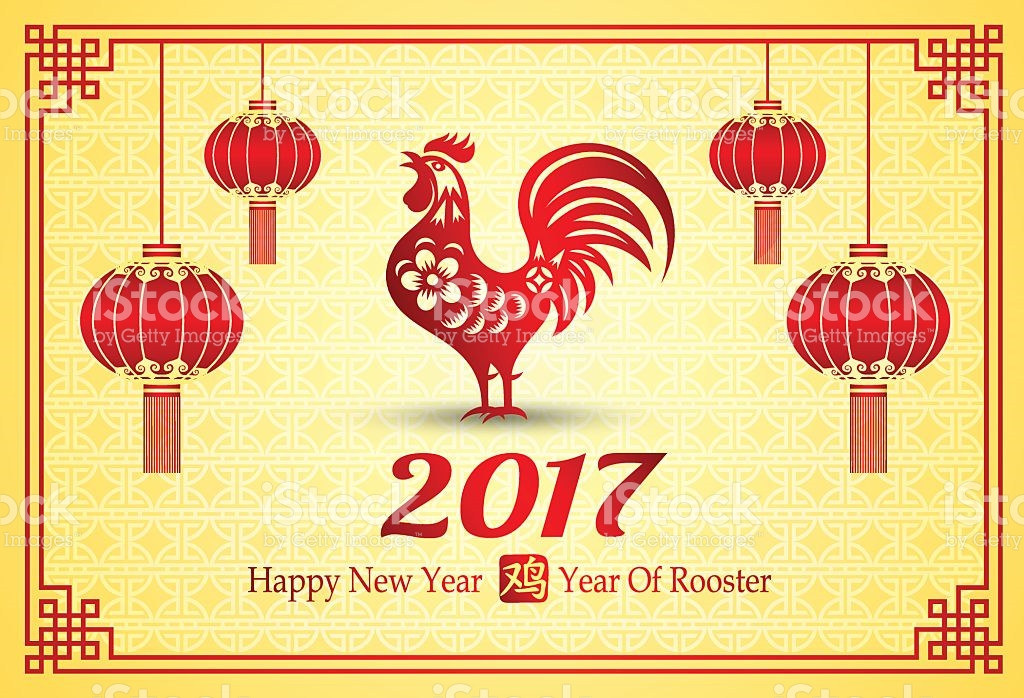 Happy Chinese New Year 2017- DELIGHT