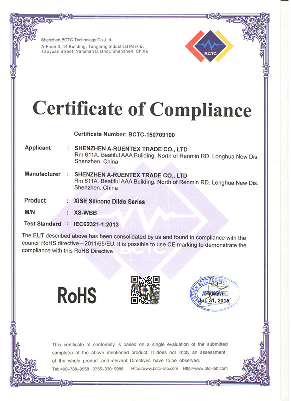 RoHS Certificate for sex toys