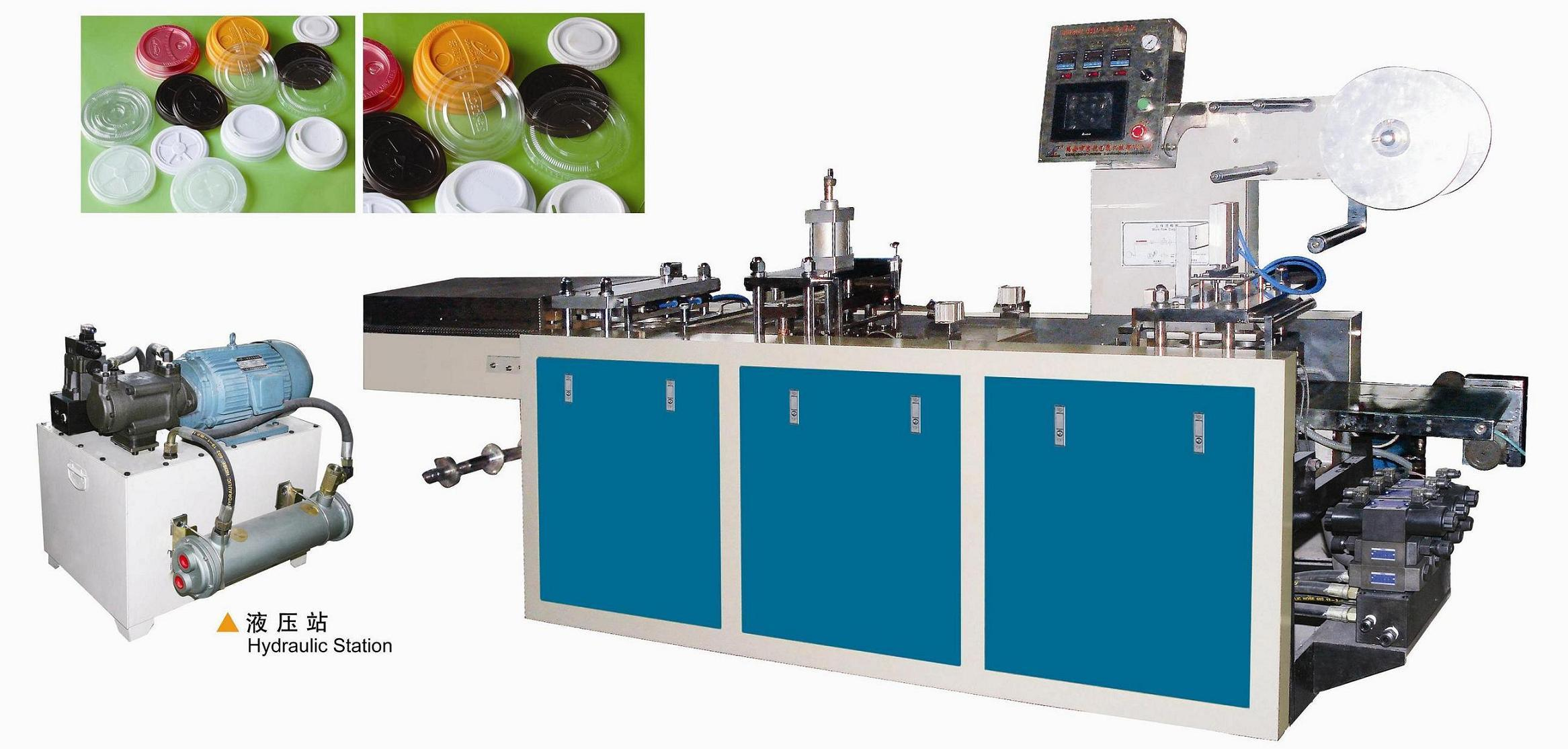 2-Line Hydraulic Cover Forming Machine
