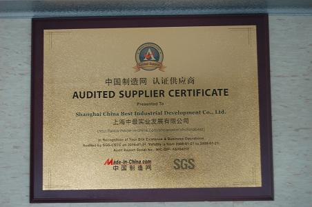 SGS, Made-in-China Audited Supplier