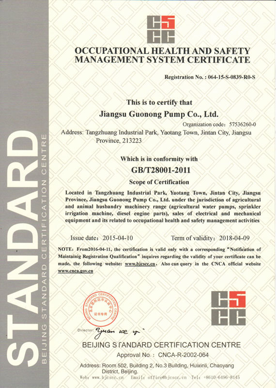 ISO28001 HEALTH AND SAFETY MANAGEMENT SYSTEM CERTIFICATE
