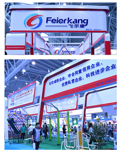 FUZHOU -- The China International Sporting Goods Show (CISGS)