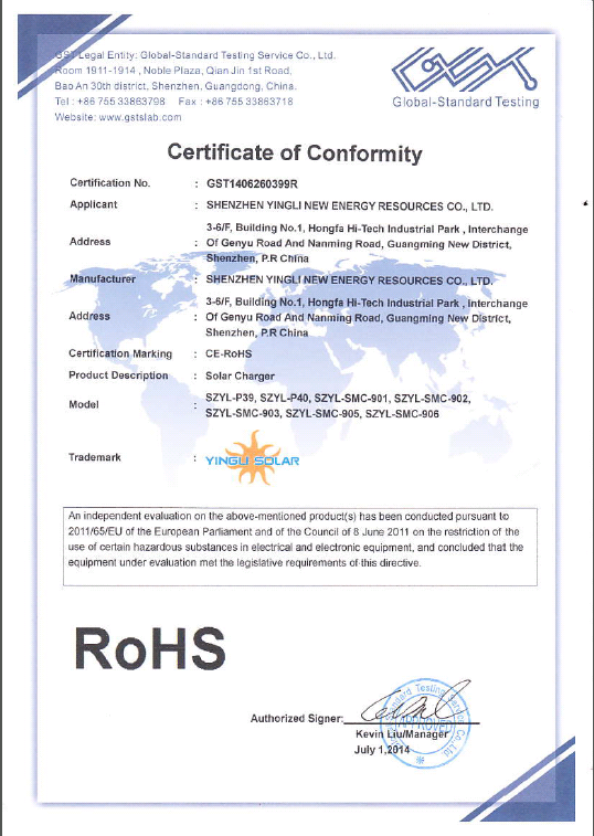 ROHS CERTIFICATE of SOLAR CHARGER