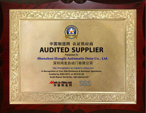 SGS - MADE in CHINA - medal