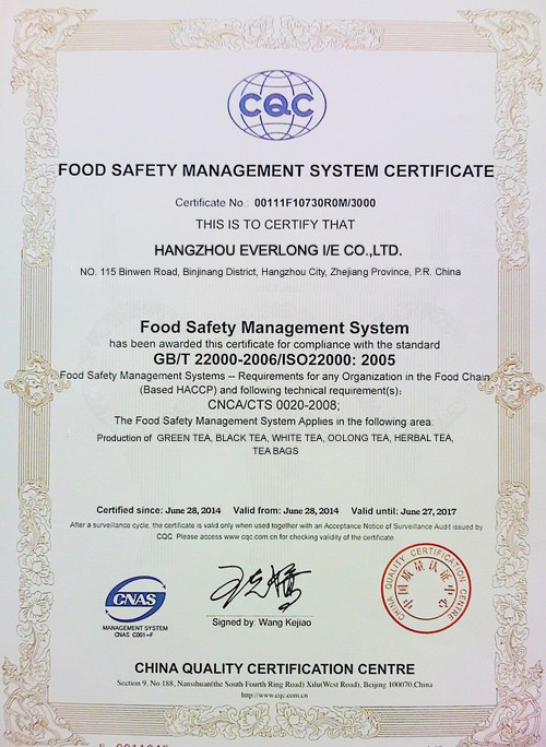 Food Safety Management System Certificate - Hangzhou