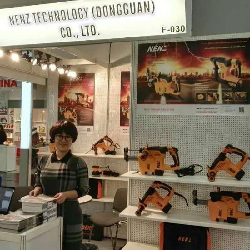 Cologne Hardware Fair, Germany 6th-8th 2016