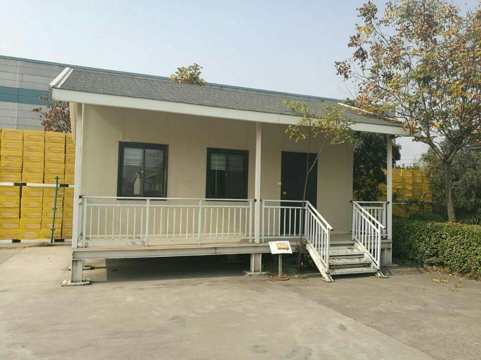 Prefab House With Double Slope, Sample In Our Factory