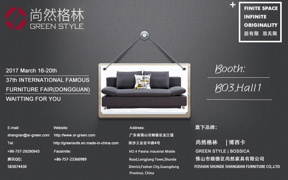 Invitation for you to 2017 Donguan expo on March 16th~20th
