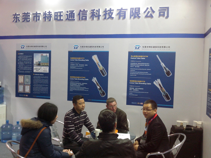 CCBN Exhibition in Beijing in 2014