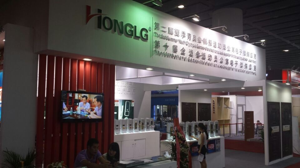 2014 Guangzhou Buliding Materials Exhibition