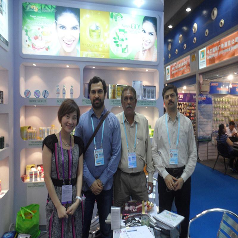 111th Canton Fair-1 - Guangzhou Baiyun Darong Fine Chemical