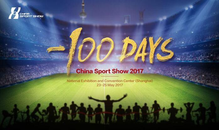 China Sport Show 2017 (23-25 May 2017)