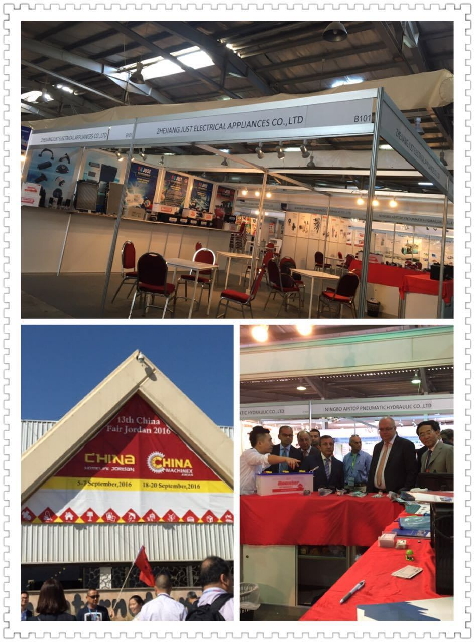 13th China Fair Jordan 20160927