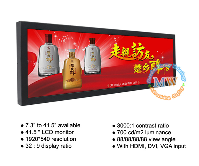Super wide bar LCD monitor, advertising screen