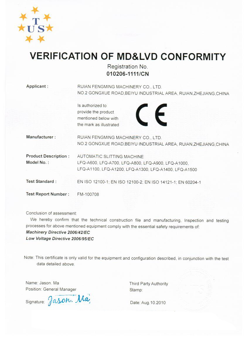 Certificate of printing machine