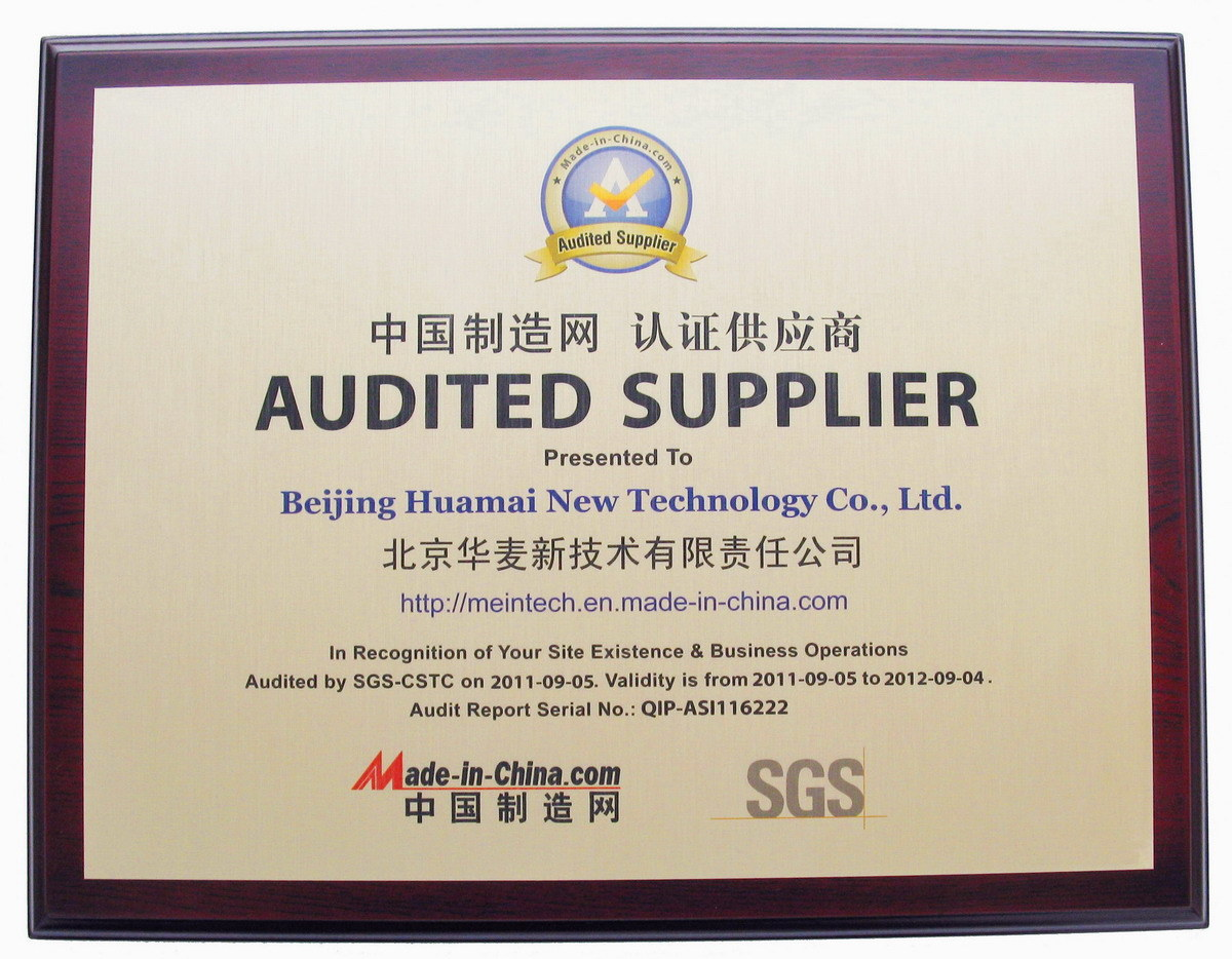 Third party certification by sgs inc beijing huamai new third party certification by sgs inc 1betcityfo Choice Image