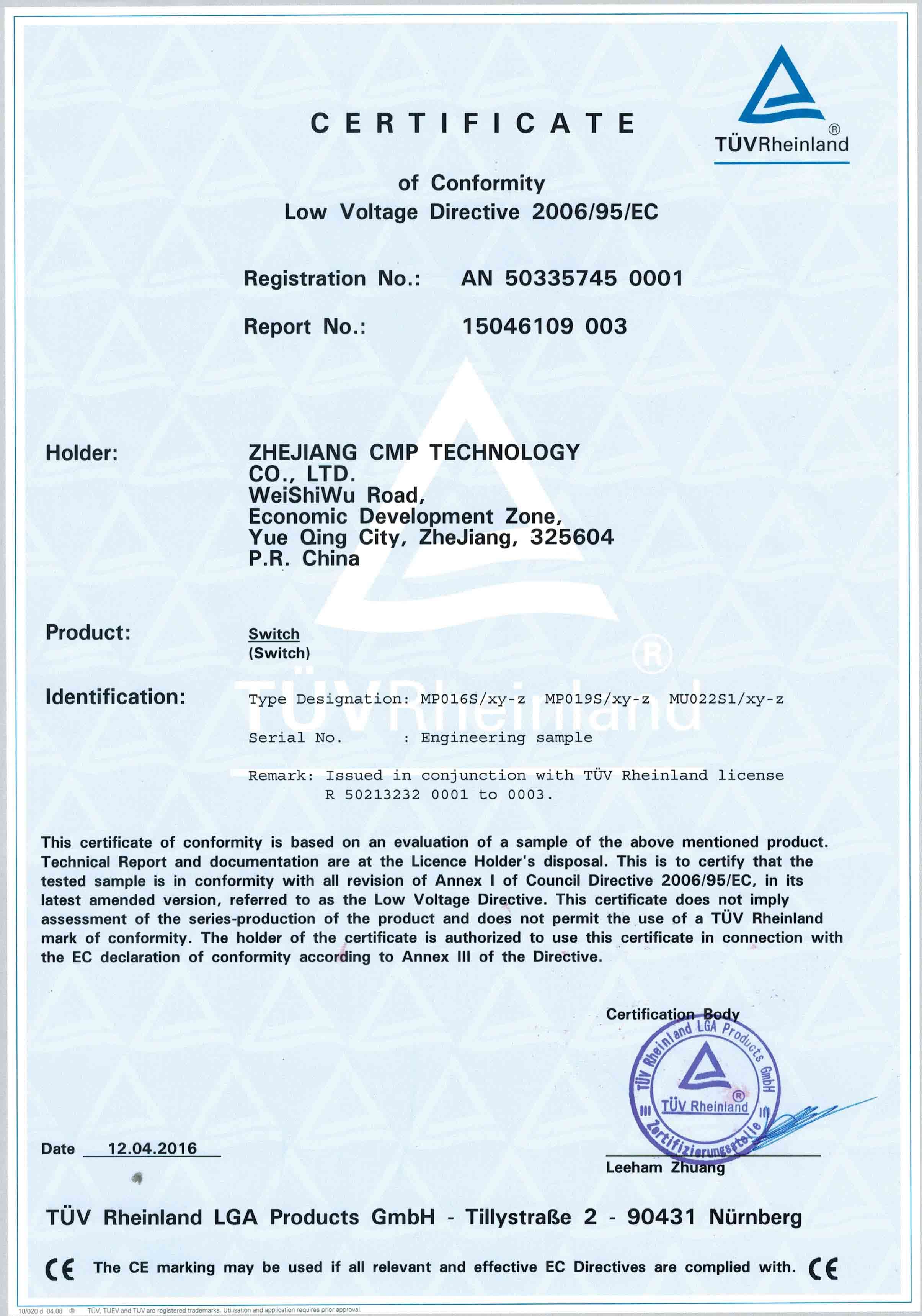 Ce Certification Zhejiang Cmp Technology Co Ltd