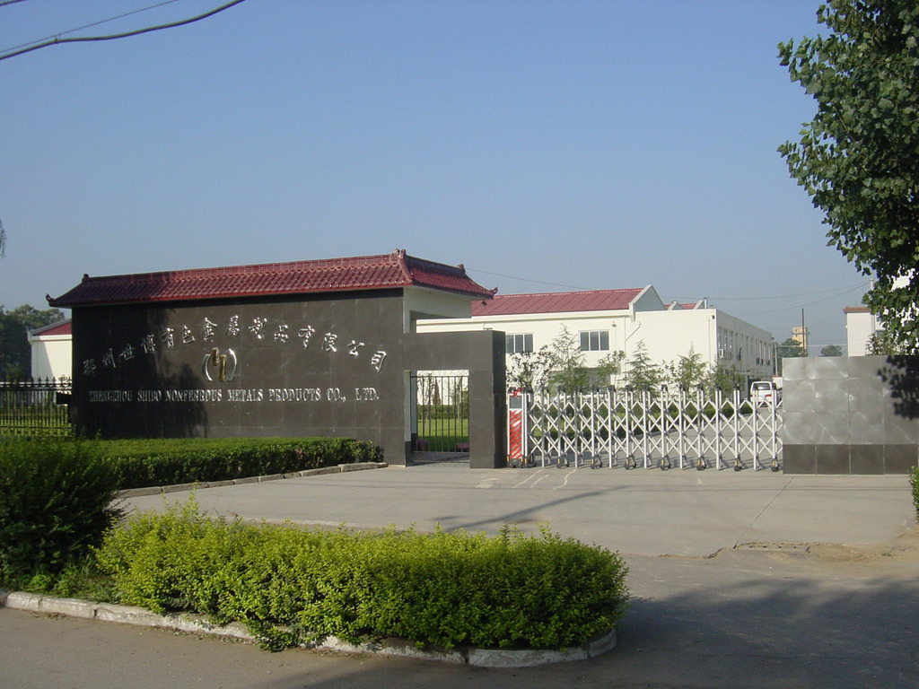 Zhengzhou Shibo Nonferrous Metals Products Co., Ltd