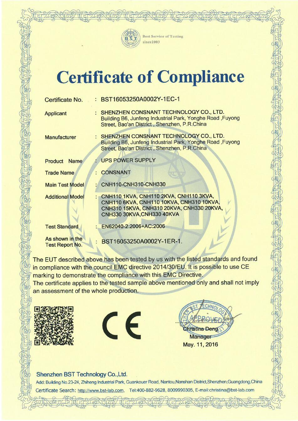 CE certification of High Frequency Online UPS 1-40KVA