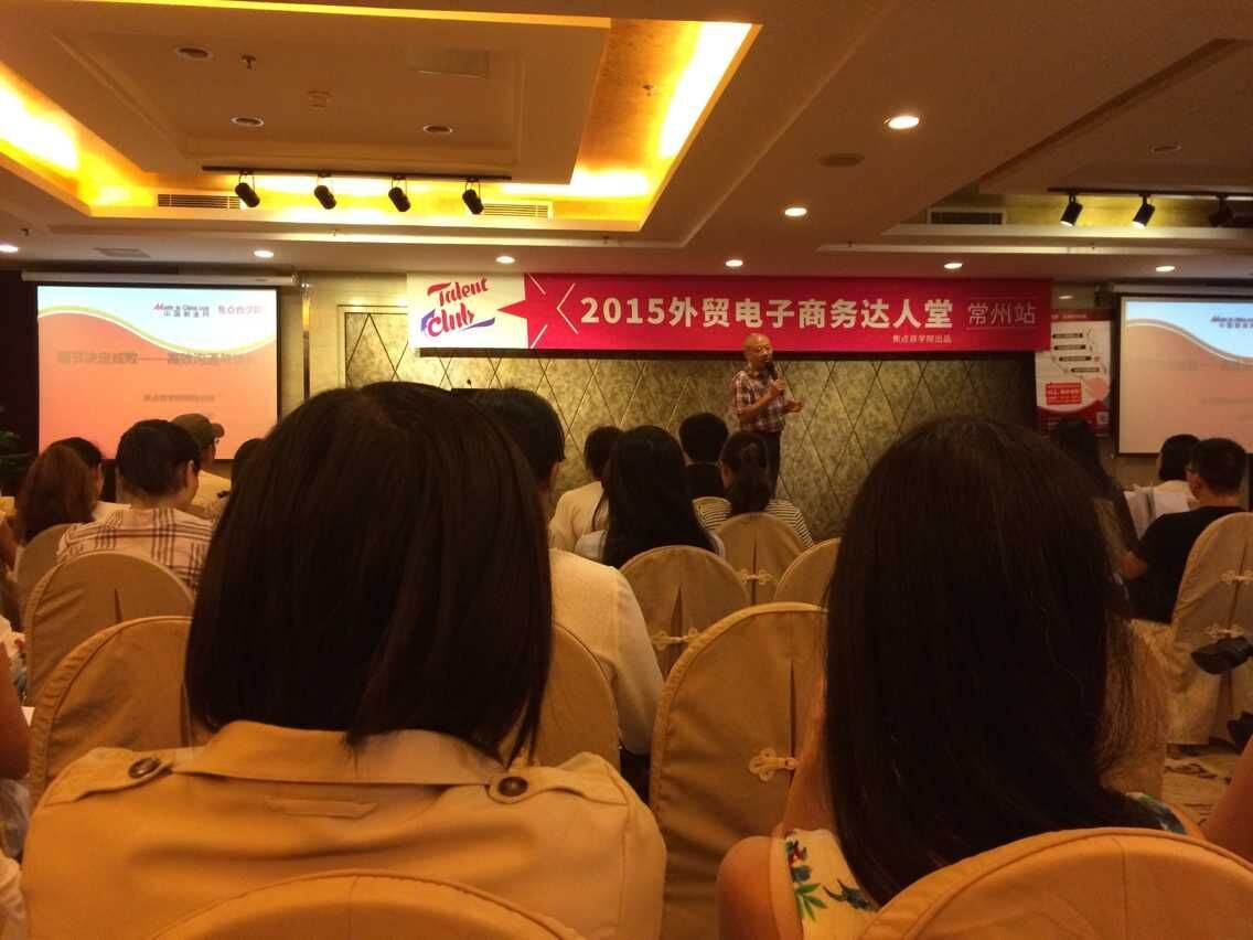 Made in China international sales training