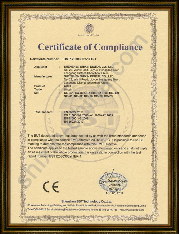 Fcc certificate for business card scanner shenzhen shixin digital fcc certificate for business card scanner reheart Gallery