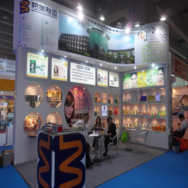 111th Canton Fair-3 - Guangzhou Baiyun Darong Fine Chemical