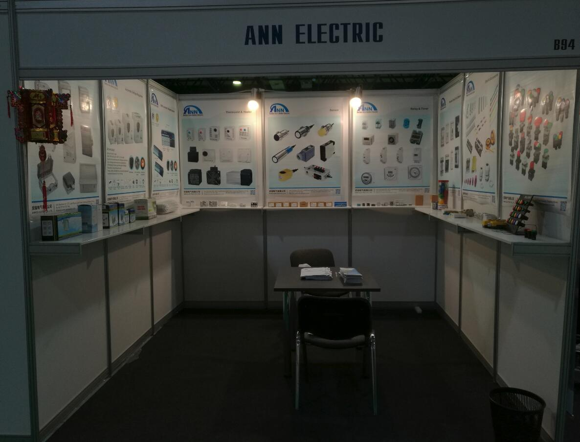 POWER, LIGHTING, RE-ENERGY 2016 Exhibition in Almaty, Kazakhstan