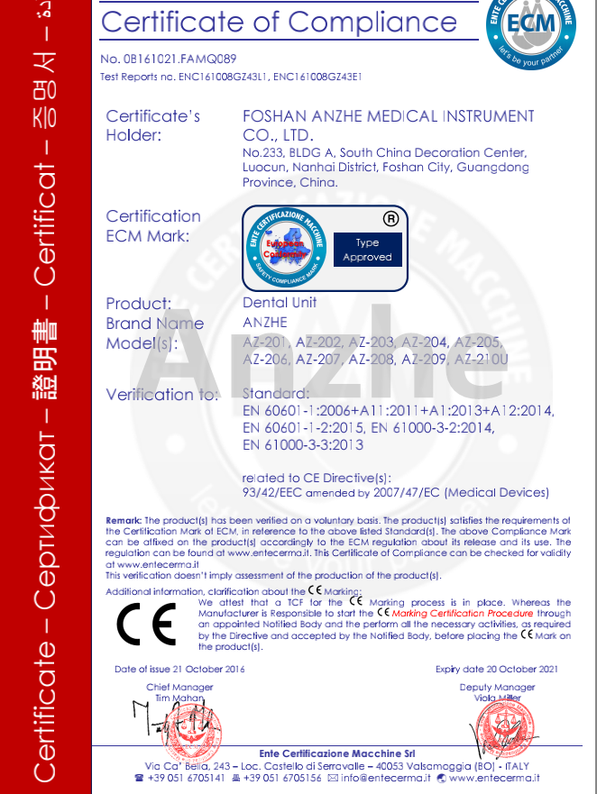 Dental Unit Ce Certification Foshan Anzhe Medical Instrument Co Ltd