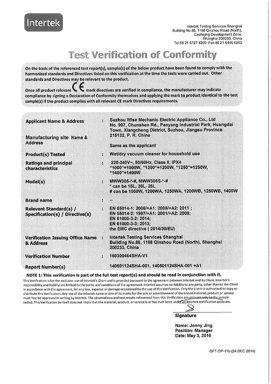 CE certificate for vacuum cleaner
