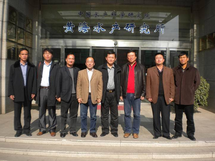 A group of 4 visitors from DPRK Seafood Corporation coming for observation