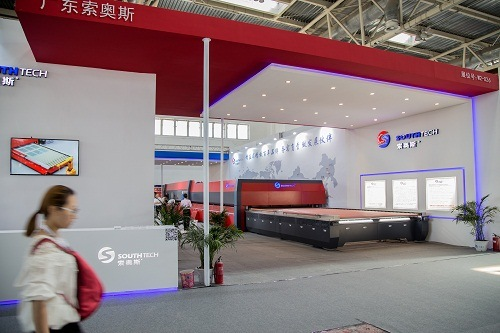 SOUTHTECH at 28th China Glass 2017
