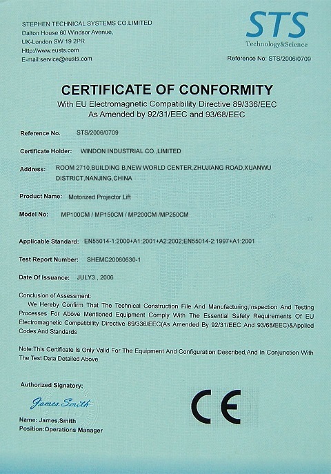 CE Certificate of Projector Lift