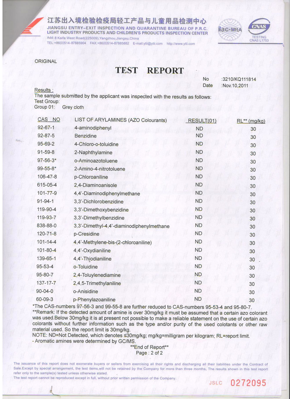 azo free test report e o hotel supplies factory