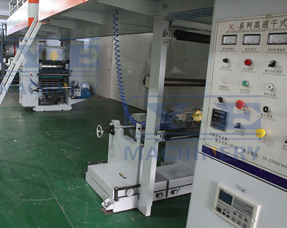 High speed 150m/min dry laminating machine installation reference