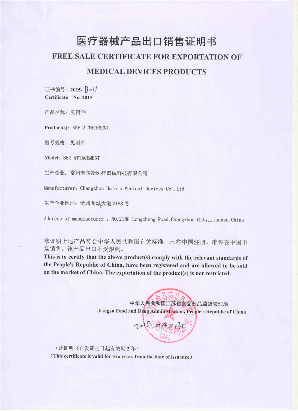 Certificates in the medical field geccetackletarts certificates yelopaper Images