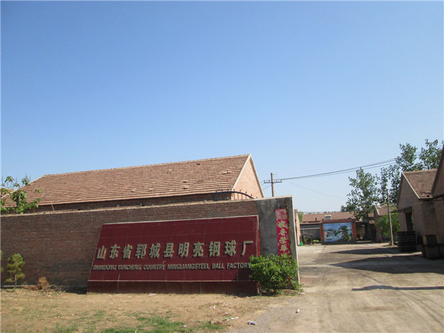 Factory Gate (for Subsidiary)