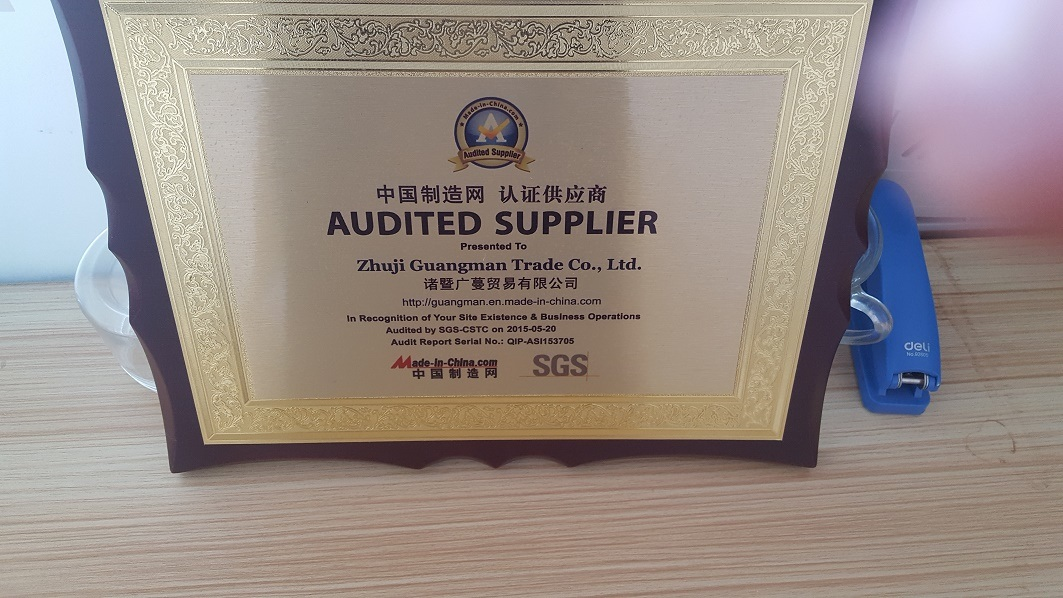 our company certificates